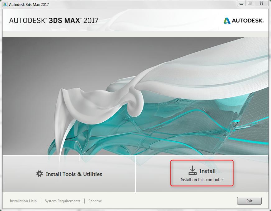 Установка 3ds Max 1