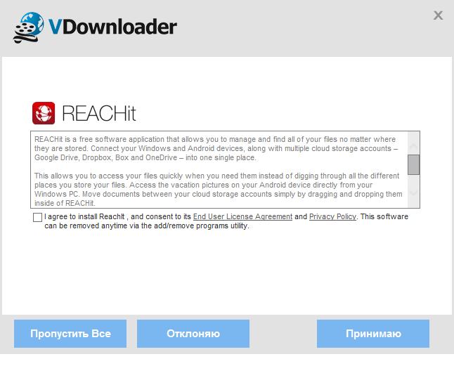 Установка VDownloader-3