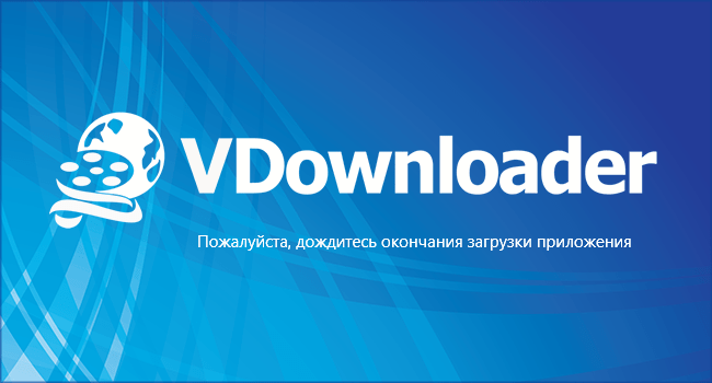 Установка VDownloader-5