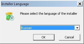Установка. Выбор языка в VitRegitry Fix