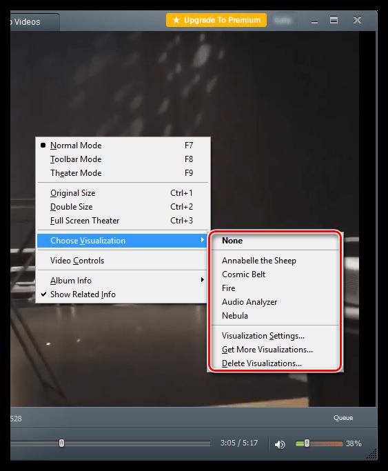 Визуализация музыки в RealPlayer