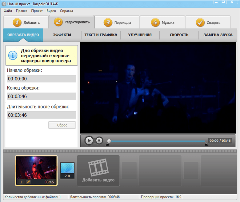 ТОП 10 программ для монтажа видео, редактирования и обработки