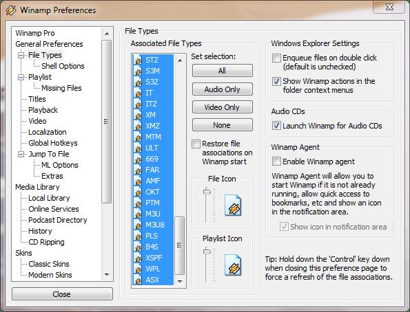 Выбор форматов в Winamp