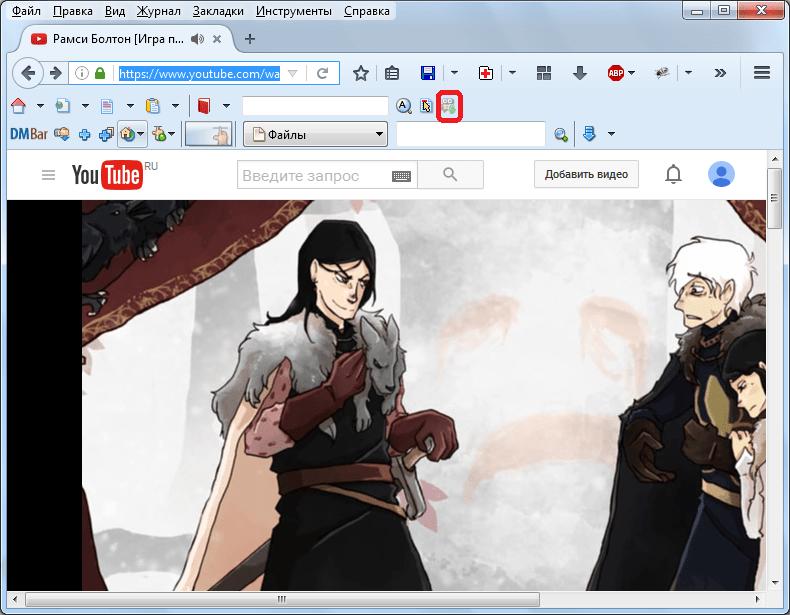Закачка видео с помощью плагина Download Master в браузере Mozilla Firefox