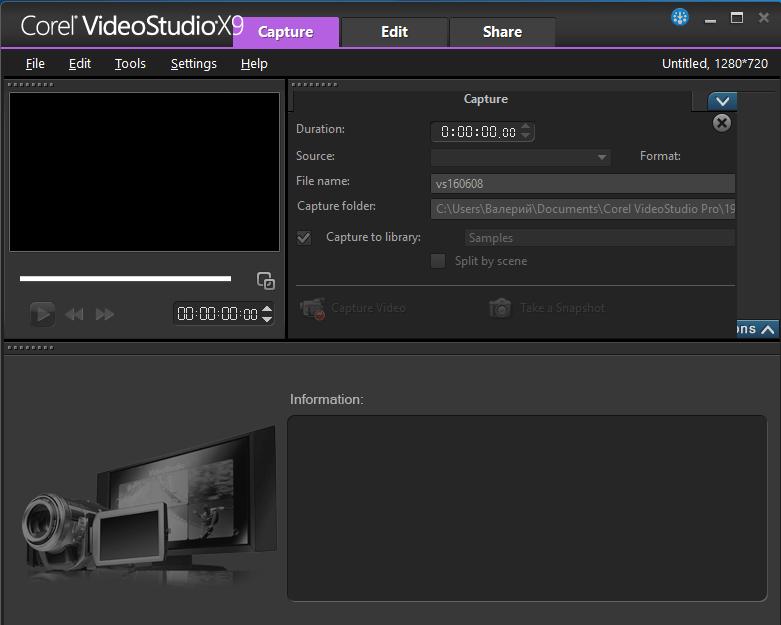 Запись видео в Ulead VideoStudio