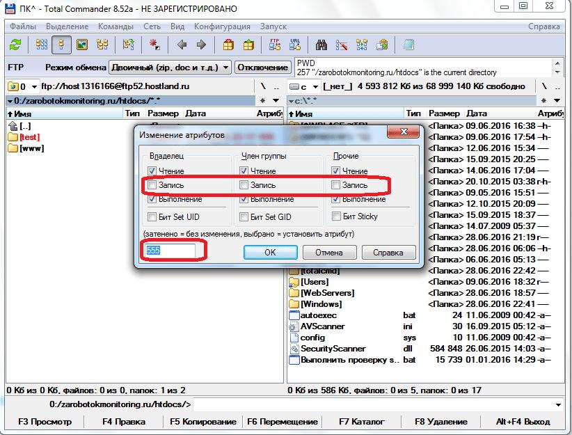 Запрет на запись в атрибутах в программе Total Commander