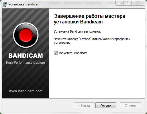 Запуск Bandicam