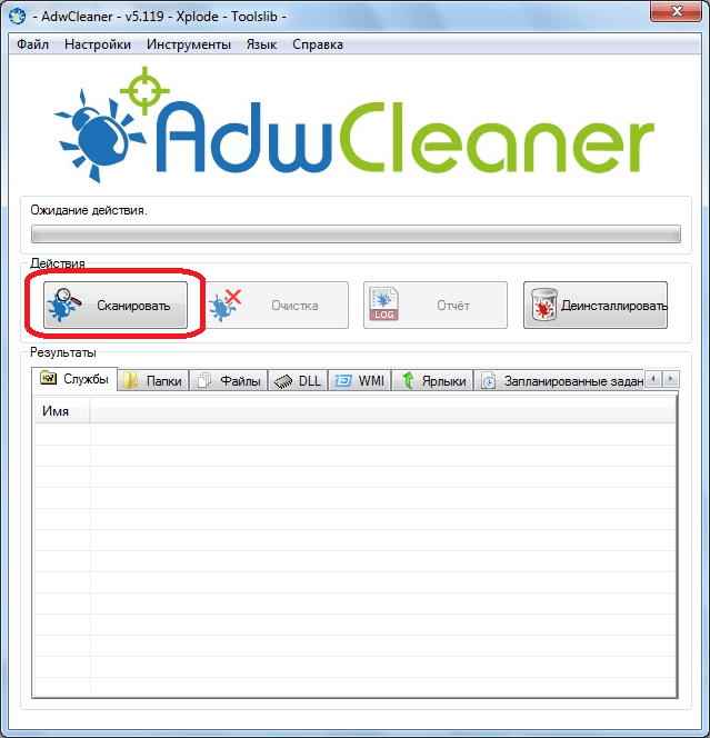 Запуск сканирования в программе  AdwCleaner