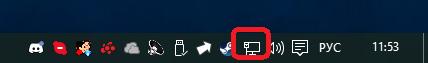 Значок подключения к интернету для проверки причины неполадок со Skype