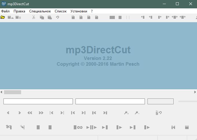 mp3DirectCut после запуска