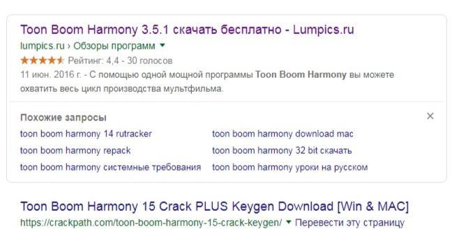 toon boom studio 3.5 free download