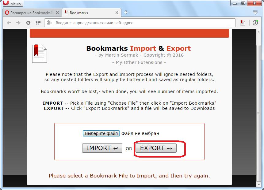 Экспорт закладок через расширение Bookmarks Import & Export для Opera
