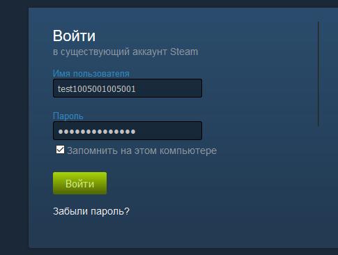 Форма входа в Steam