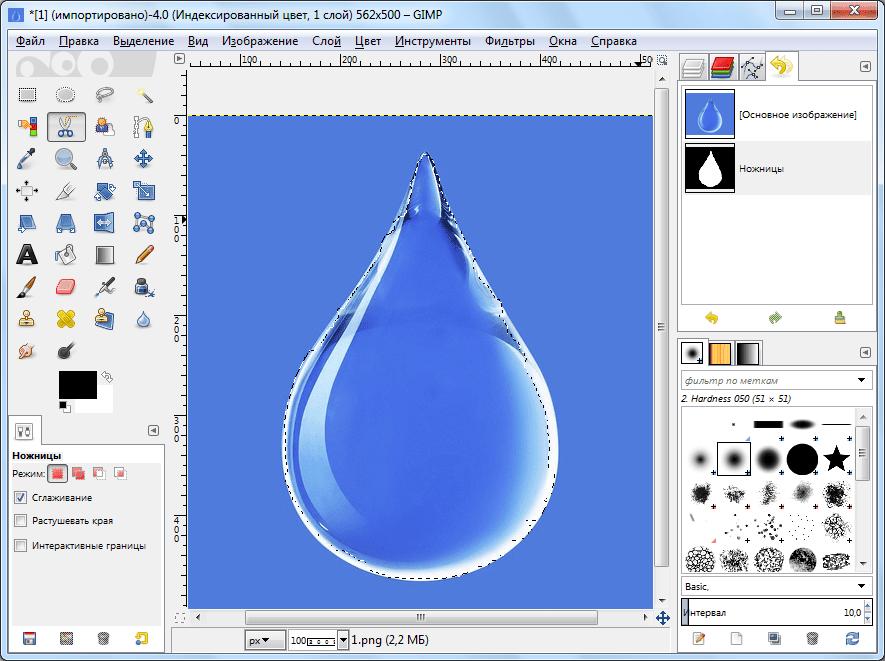 Фрагмент выделен умными ножницами в программе GIMP