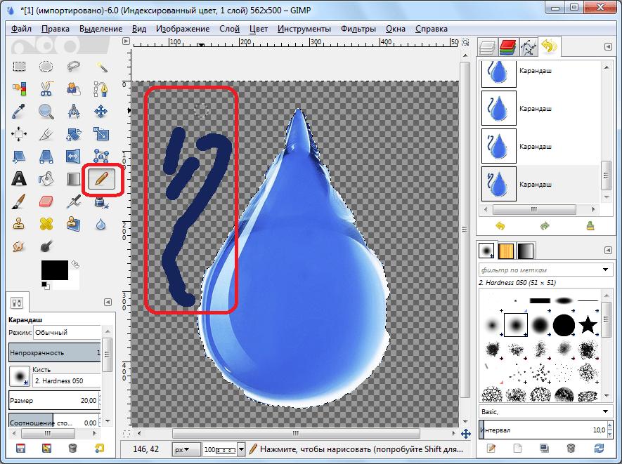 Инструмент Карандаш в GIMP