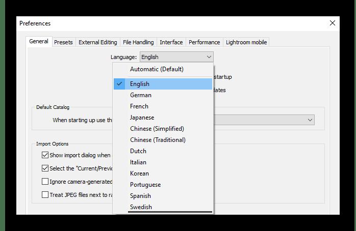 Изменение языка интерфейса в программе Adobe Lightroom