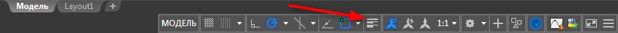 Как изменить толщину линии в AutoCAD 2