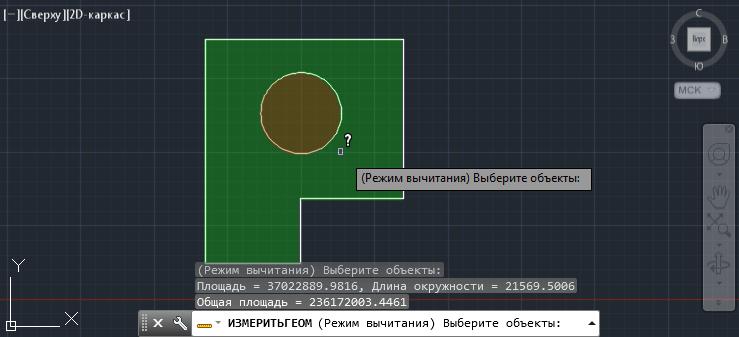 Как измерить площадь в AutoCAD 9