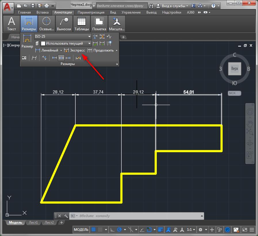 Как нанести размеры в AutoCAD 5