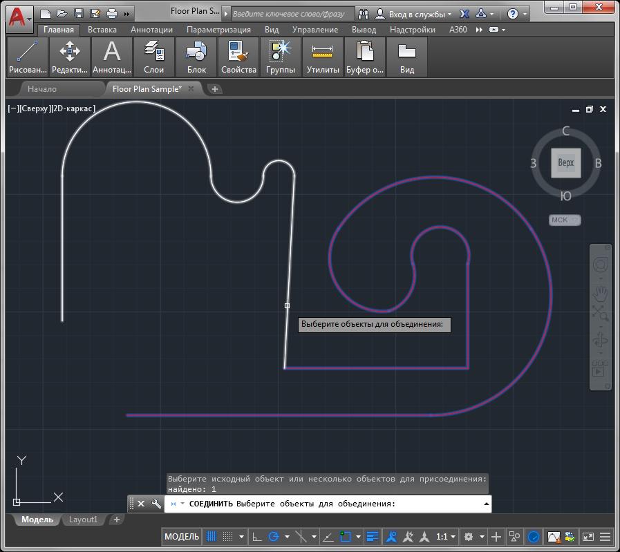 Как объединить линии в AutoCAD 3_1