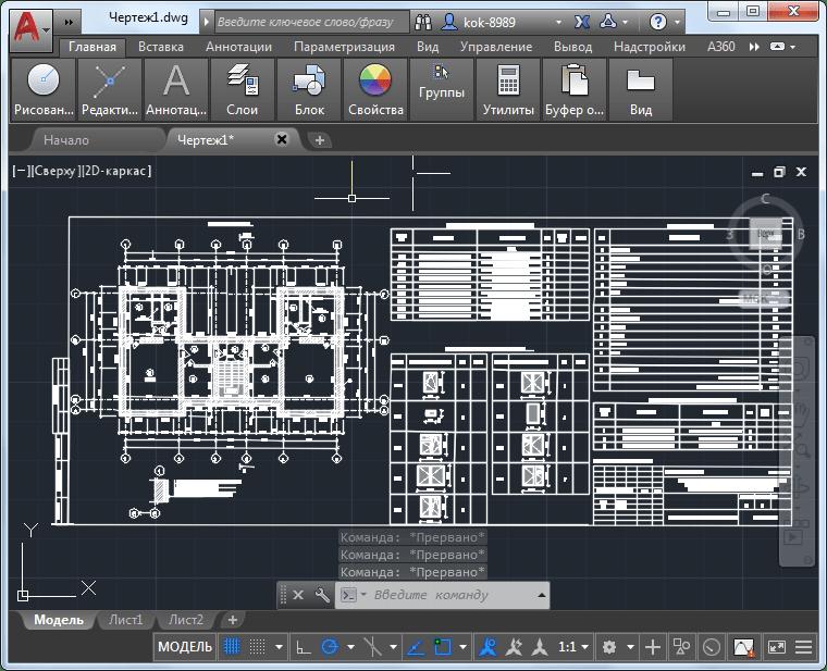 Как перевести PDF в AutoCAD 4