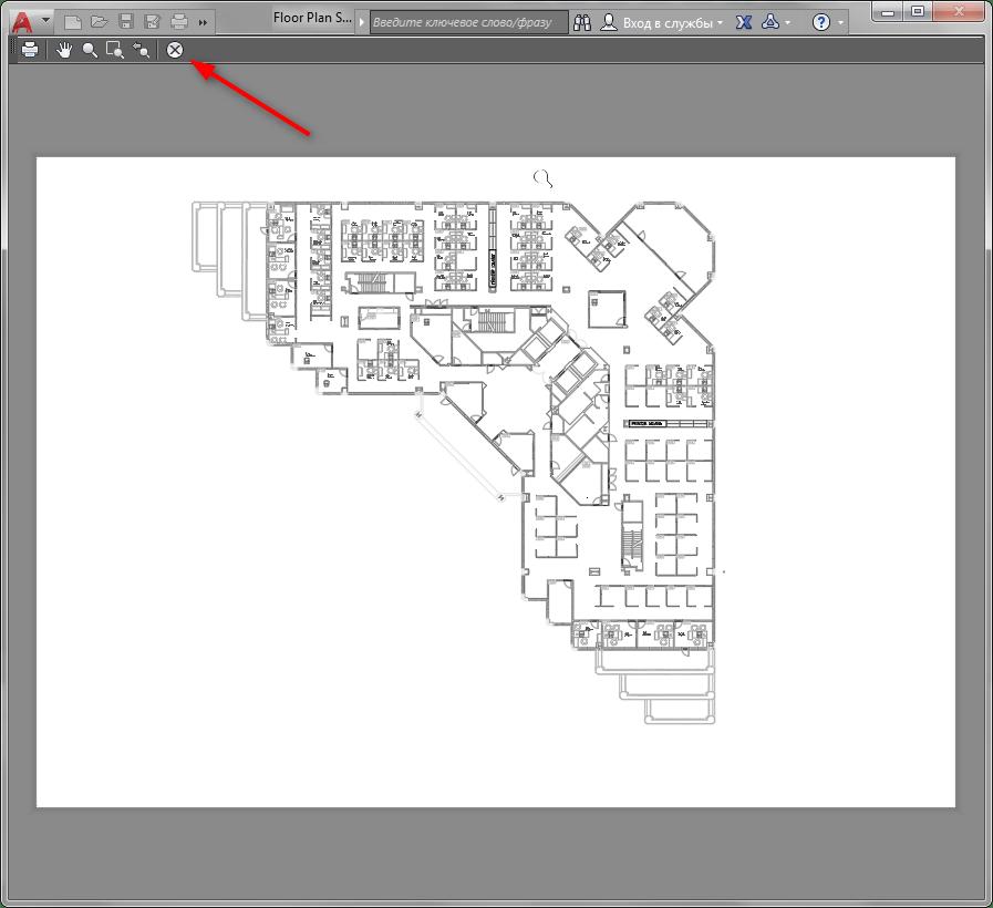 Как распечатать в AutoCAD 6