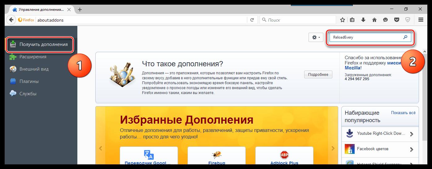 Как сделать чтобы страница не обновлялась автоматически