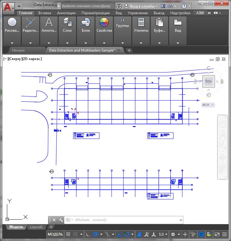 Как сделать белый фон в AutoCAD 5