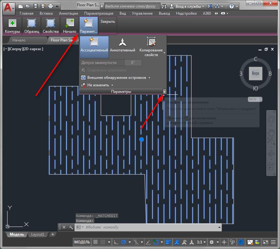 Как сделать штриховку в AutoCAD 6