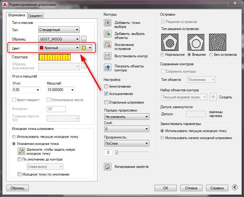 Как сделать штриховку в AutoCAD 7