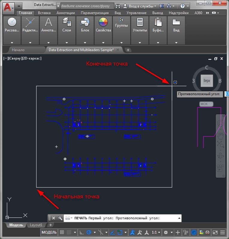 Как сохранить PDF в AutoCAD 6