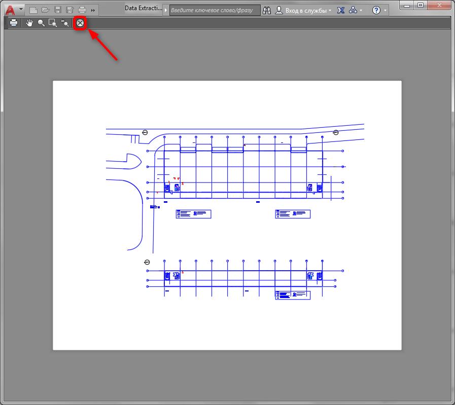 Как сохранить в JPEG в AutoCAD 7
