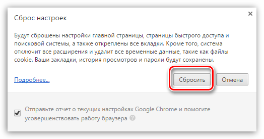 Как убрать в Chrome этот параметр включен администратором Chrome