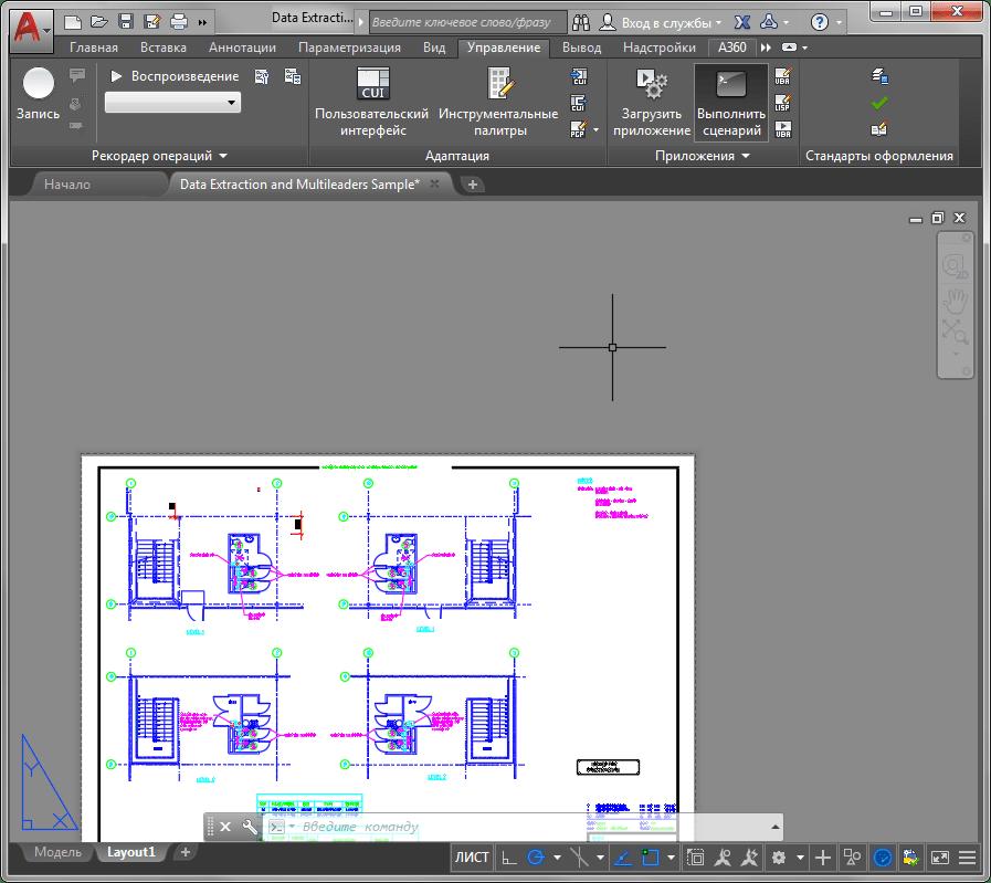 Как вернуть панель инструментов в AutoCAD 6