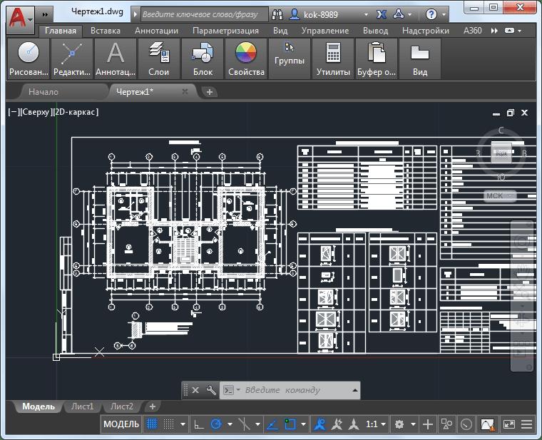 Как вставить PDF в AutoCAD 5