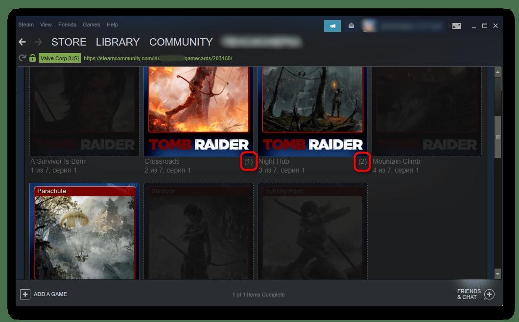 Количество копий одной карточки в Steam