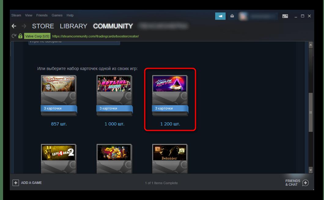 Количество необходимых самоцветов для получения карточек к игре в Steam