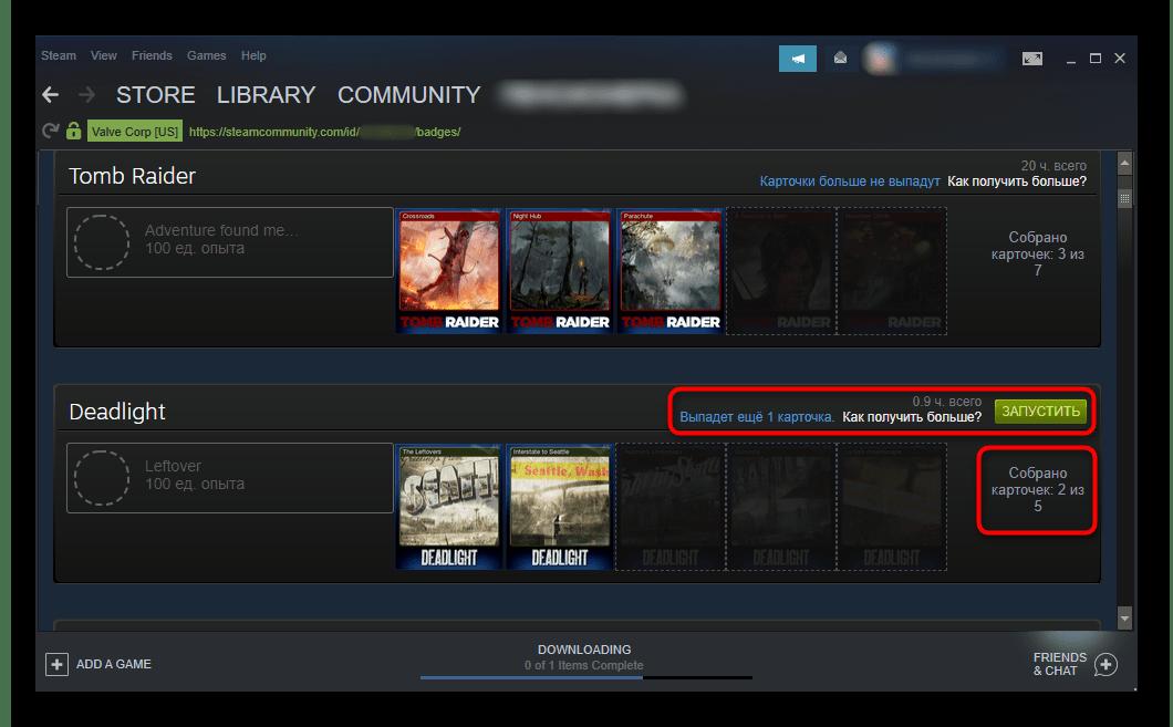 Количество выпадаемых карточек с игры в Steam