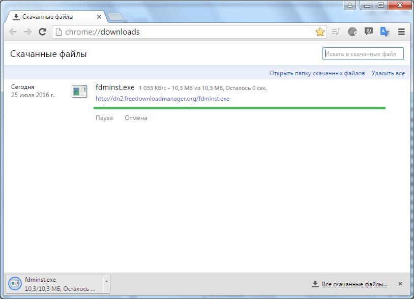 Менеджер загрузок в браузере Orbitum
