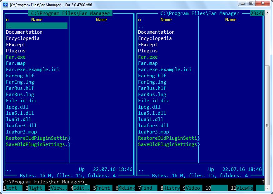 Навигация по файловой системе в программе Far Manager