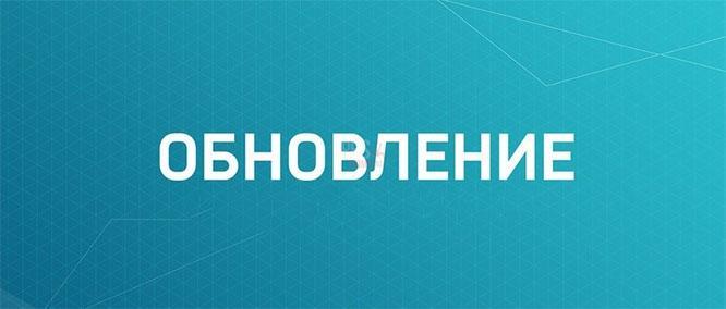 Обновляем Steam лого