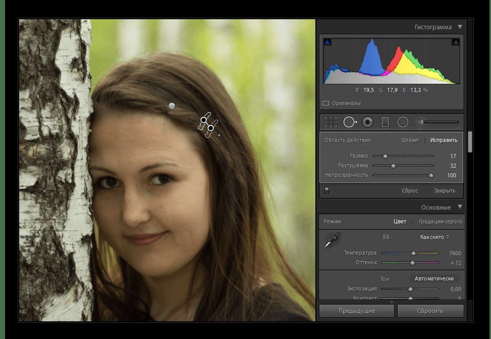 Обработка фотографии в программе Adobe Lightroom