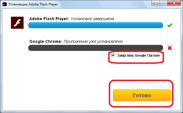 Adobe flash player не обновляется в опере