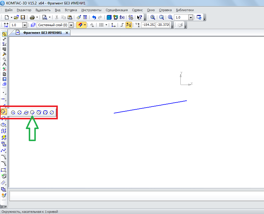 Окружность касательная к 1 кривой в Компасе 3D
