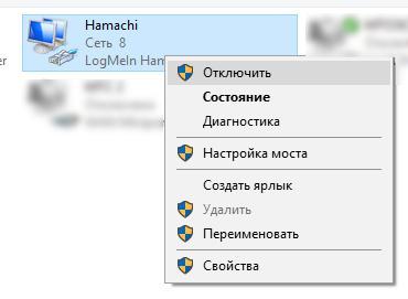 Отключение сетевого соединения Hamachi