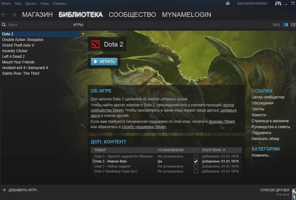 Открытая учетная запись в Steam