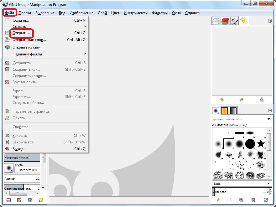 Открытие файла в программе GIMP