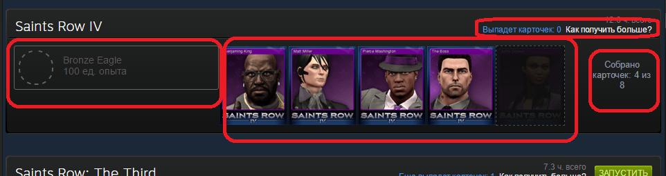 Отображение карточек в Steam