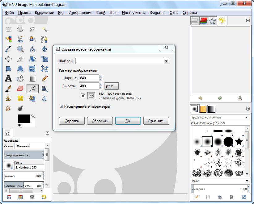 Параметры создаваемого изображения в программе GIMP