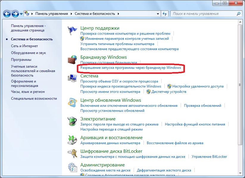 Переход в брандмауэр Windows